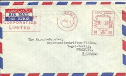 UGANDA Airmail Cover Firm Meter Corporation, Kampala 18/3/1961 - Postzegels