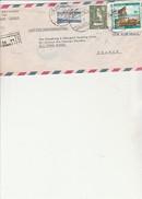 LIBAN - LETTRE RECOMMANDEE AFFRANCHIE POSTE AERIENNE N° 223-224-421 ANNEE 1975 - Liban