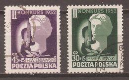 Polen  Mi.785-86 - 1944-.... Republik