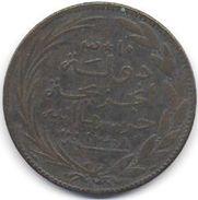 Comores - 10 Cent  1308  ( 1890 ) Faisceau - Colonies