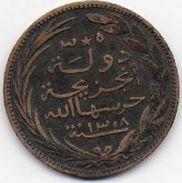 Comores - 5 Cent  1308  ( 1890 ) Torche - Colonies