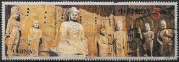 Cina/China/Chine: Statua Di Buddha, Statue De Bouddha, Buddha Statue - Buddhism
