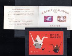 JAPON BLOC 47** SUR LE MARIAGE DU PRINCE HERITIER AKI HITO - Blocks & Sheetlets
