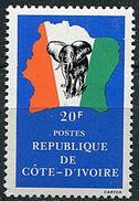 """Cote Ivoire YT 666 """" Drapeau """" 1983 Neuf** - Côte D'Ivoire (1960-...)"""