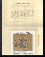 JAPON BLOC 128** SUR L EXPO PHILATELIQUE  PHILANIPPON 91DANS CARNET EXPLICATIF - Blocks & Sheetlets