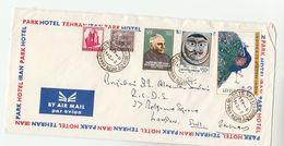 1974 INDIA HOTEL COVER Stamps PEACOCK Bird MOON GIRI  Air Mail  GB Birds Tehran Iran Hotel - Peacocks