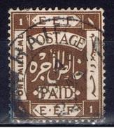 Palästina+ 1918 Mi 4 Freimarke - Asia (Other)