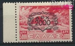 Grèce 528 Neuf Avec Gomme Originale 1946 Timbres - Surcharge (8882658 (8882658 - Grecia