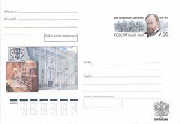 RUSSIA 2008.07.15-02 V.I. Nemirovich-Danchenko. 1858-1943. - 1992-.... Federation