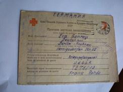 Carte Postala Au Prisonnier SSSR Red Cross  Krasnogo Kresta I Krasnogo Polumeseca - Militaria