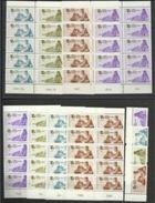 1975 Malta ANNO DELLA DONNA  WOMEN'S YEAR 21 Serie (503/6): 10+10+1 MNH** - Malta