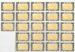 _7Bb-996: Restje Van 23 Zegels N° 37: Veldeel ..postfris..... Om Verder Uit Te Zoeken - Montenegro