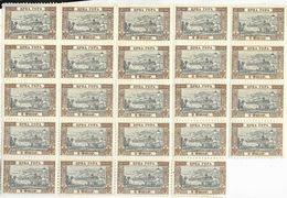 _7Bb-995: Restje Van 24 Zegels N° 41: Veldeel ..postfris..... Om Verder Uit Te Zoeken - Montenegro