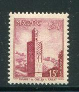 MAROC- Y&T N°354- Neuf Avec Charnière * - Maroc (1891-1956)