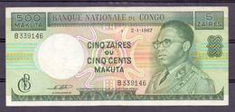 Belgian Congo Kongo 5 Zaires 500 Makuta 1967 - République Démocratique Du Congo & Zaïre