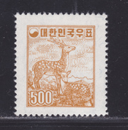COREE DU SUD N°  213C ** MNH Neuf Sans Charnière, TB  (D2330) - Corée Du Sud