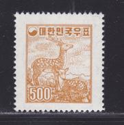 COREE DU SUD N°  213C ** MNH Neuf Sans Charnière, TB  (D2330) - Korea, South