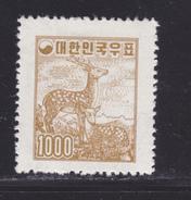 COREE DU SUD N°  213D ** MNH Neuf Sans Charnière, TB  (D2331) - Corée Du Sud