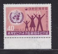 COREE DU SUD N°  222 ** MNH Neuf Sans Charnière, TB  (D2332) - Corée Du Sud