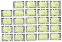 _7Bb-991: Restje Van 16 Zegels N° 35: Veldeel ..postfris..... Om Verder Uit Te Zoeken - Montenegro