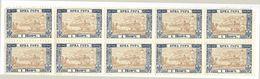 _7Bb-989: Restje Van 10 Zegels N° 30: Veldeel ..postfris..... Om Verder Uit Te Zoeken - Montenegro