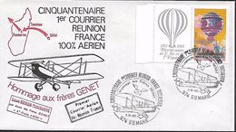 FRANCE 1985 50TH ANNIV OF AIR MAIL REUNION - FRANCE FDC UNUSED - FDC