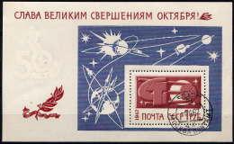 URSS - BF48° - 50è ANNIVERSAIRE DE LA REVOLUTION D'OCTOBRE - 1923-1991 USSR