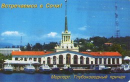 TARJETA TELEFONICA DE RUSIA (486). - Rusia