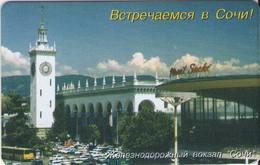 TARJETA TELEFONICA DE RUSIA (489). - Rusia