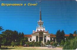 TARJETA TELEFONICA DE RUSIA (491). - Rusia