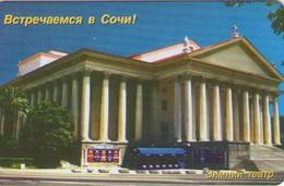 TARJETA TELEFONICA DE RUSIA (492). - Rusia
