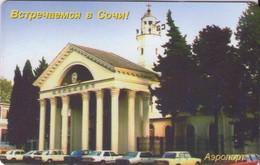 TARJETA TELEFONICA DE RUSIA (493). - Rusia