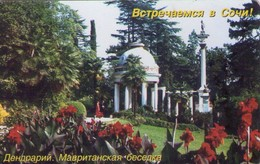 TARJETA TELEFONICA DE RUSIA (495). - Rusia
