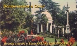 TARJETA TELEFONICA DE RUSIA (496). - Rusia