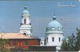 TARJETA TELEFONICA DE RUSIA (499). - Rusia