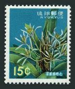 RyuKyu 114,hinged.Michel 129. Flowers 1963.Mamaomoto. - Végétaux