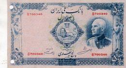 BILLET DE BANQUE ORIGINE INCONNUE  *Reproduction *Copie *Copy - Coins & Banknotes