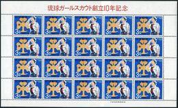 RyuKyu 121 Sheet/20,MNH.Michel 150 Bogen. Girl Scouts 10th Ann.1964. - Scouting
