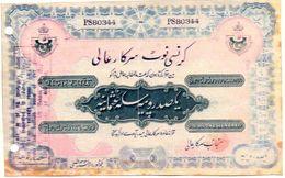 BILLET DE BANQUE ORIGINE INCONNUE 100  *Reproduction *Copie *Copy - Coins & Banknotes