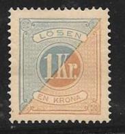 Sweden, Scott # J11 Mint Hinged Postage Due, 1874, CV$300.00, Superb , No Defects - Postage Due