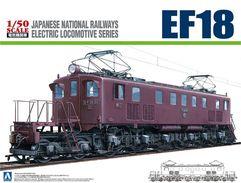 Japanese Electric Locomotive EF18  1/50 ( Aoshima ) - Trains