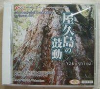 CD : Yakushima : Relaxing Natural Sound - Music & Instruments