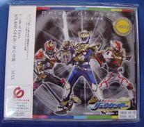 CD : Ryukendo : Prism Of Eyes, Splash Gold - Soundtracks, Film Music