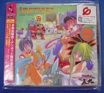 "CD : Association Robot Goku  "" The Bandits Of Music "" - Soundtracks, Film Music"