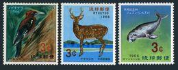 RyuKyu 140-142,MNH. Nature Conservation 1966.Woodpecker,Sika Deer,Dugong. - Stamps