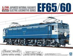 Japanese Electric Locomotive EF65/60  1/50 ( Aoshima ) - Trains