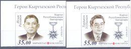 2017. Kyrgyzstan, Heroes Of Kyrgyz Republic, 2v IMPERFORATED, Mint/** - Kyrgyzstan