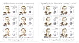 2017. Kyrgyzstan, Heroes Of Kyrgyz Republic, 2 Sheetlets IMPERFORATED, Mint/** - Kyrgyzstan