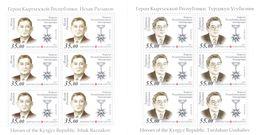 2017. Kyrgyzstan, Heroes Of Kyrgyz Republic, 2 Sheetlets Perforated,  Mint/** - Kyrgyzstan