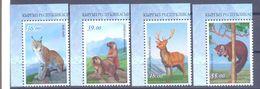 2017. Kyrgyzstan, Red Book, Fauna Of Kyrgyzstan, 4v Perforated,  Mint/** - Kyrgyzstan